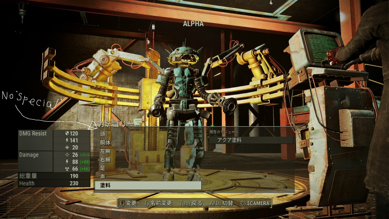 Fallout 4 ロボット作業台 バグ - englshcalo