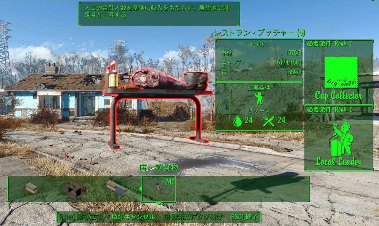 Amazon | Fallout 4 【CEROレーティング「Z ...
