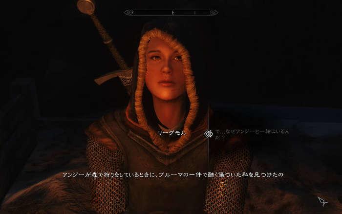 クエストクエスト おすすめMOD順 PAGE 1 - Skyrim Special