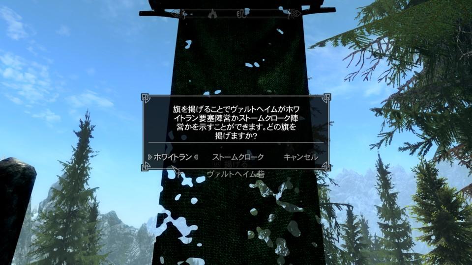 Skyrim Special Edition Mod データベース MOD紹介・まとめサイト