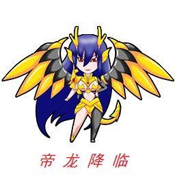 Emperor Of Dragon 帝 龙 降 临 日本語化対応 1 2 Rimworld Mod データベース Mod紹介 まとめサイト